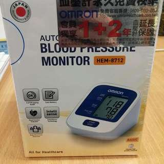 歐姆龍血壓計