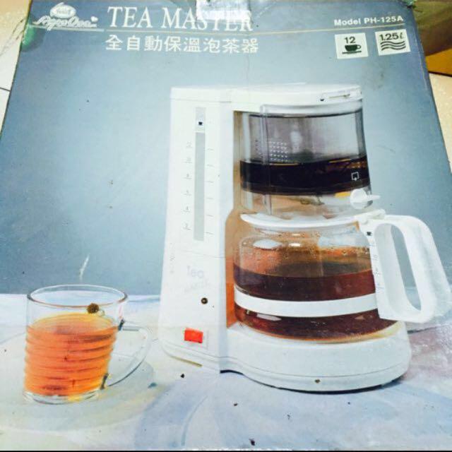 全新全自動泡茶機