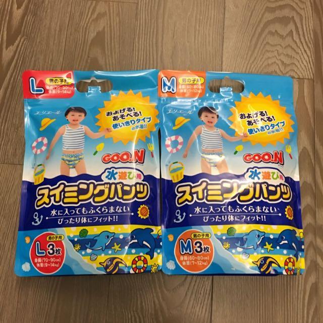 日本原裝-大王寶寶戲水紙尿布