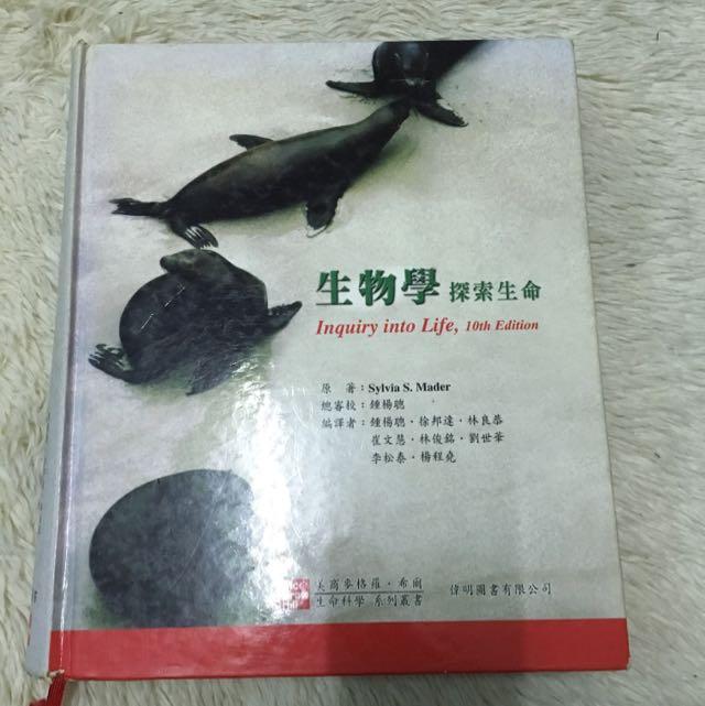 生物學 中文版