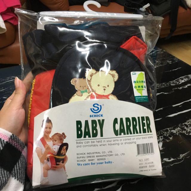 降‼️台灣布 台灣製 嬰兒背帶 Baby Carrier