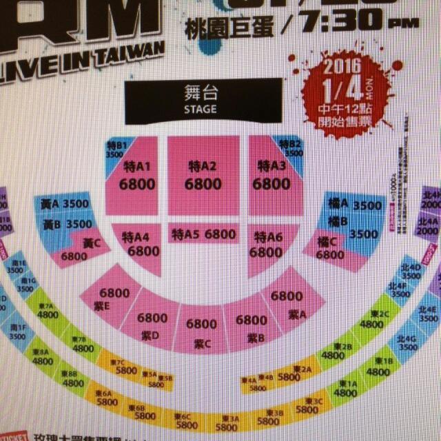 RM live in Taiwan桃園巨蛋1/29 晚上7:30兩張貴賓券