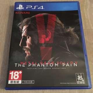 PS4 遊戲 淺龍諜影 中文版