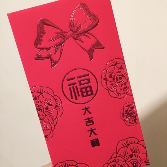 6入 美美的新年 蝴蝶結 紅包袋  亮晶晶 婚禮 喜慶 大吉大利