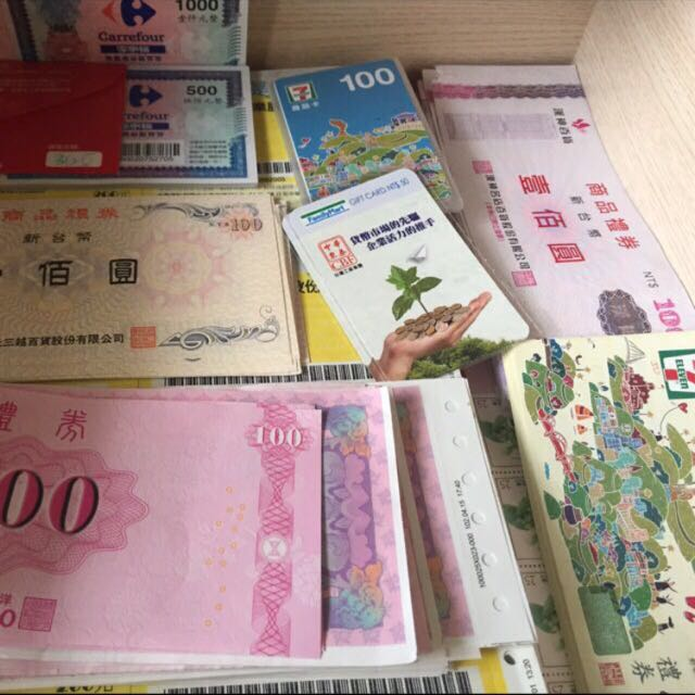 高評價收購禮卷,高雄台南皆有店面。