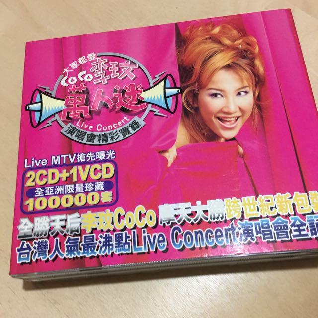 我是歌手 李玟  萬人迷演唱會實錄 限量10萬套