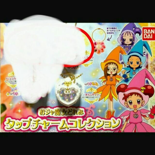 日本帶回 扭蛋 小魔女變身器
