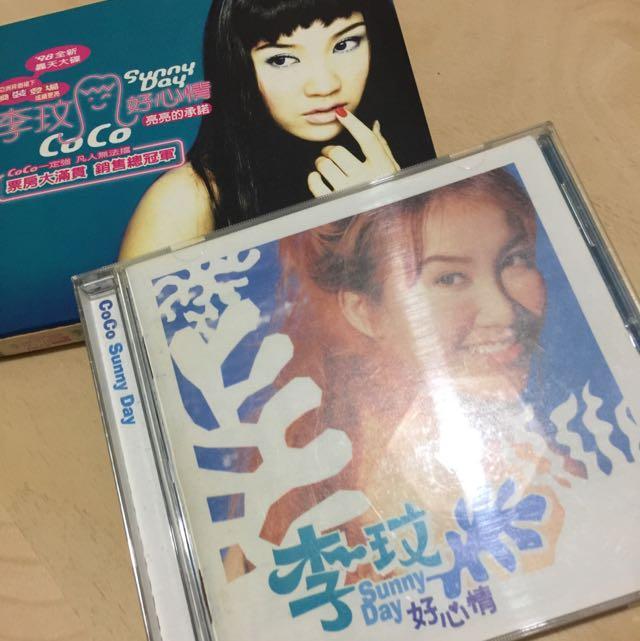 我是歌手 李玟  好心情 慶功改版紙殼包裝