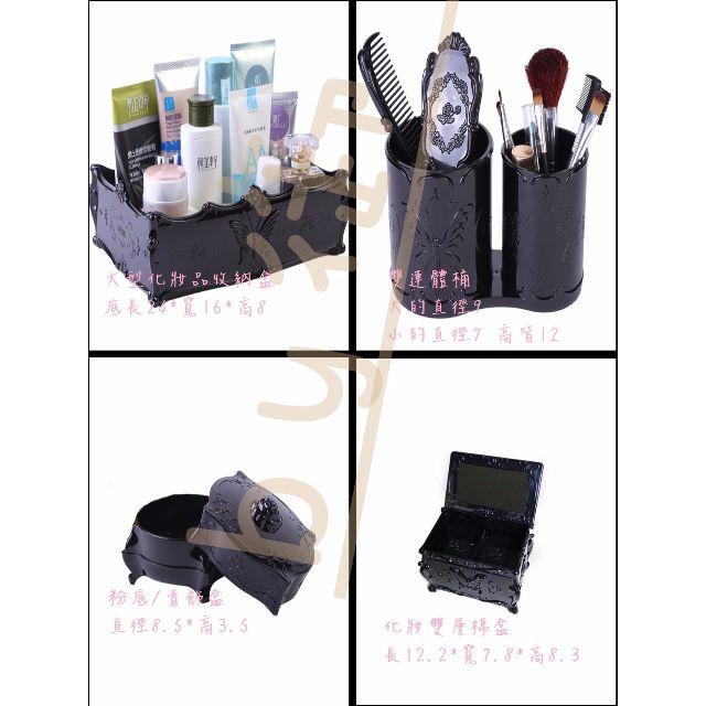 安娜蘇 Anna Sui 收納 化妝棉盒 刷具桶 鏡子