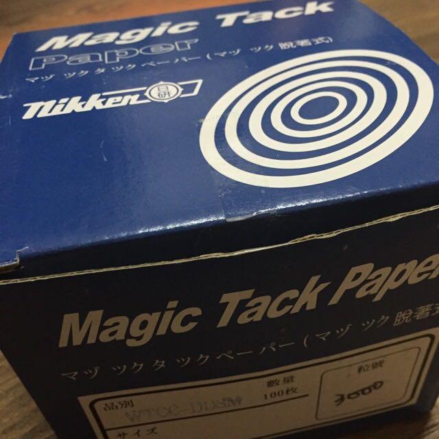 日本製 Magic Tack 自黏式 五吋 拋光  圓 砂紙 3000番 3000號