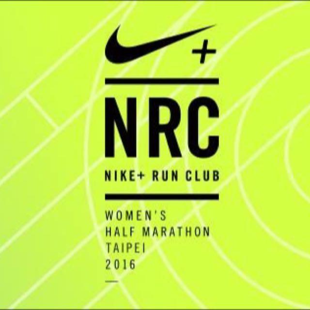徵收 Nike 2016 21K路跑 兩張