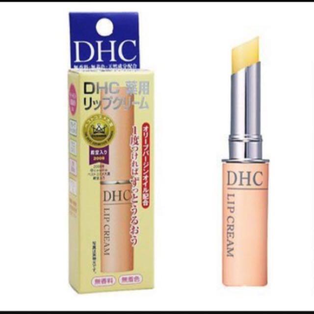 DHC 純欖護唇膏 1.5g 全新