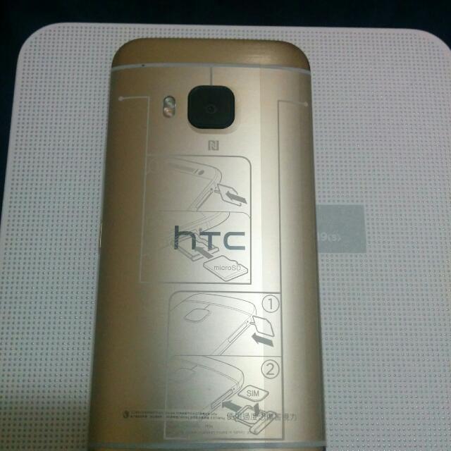 HTC One M9(s)