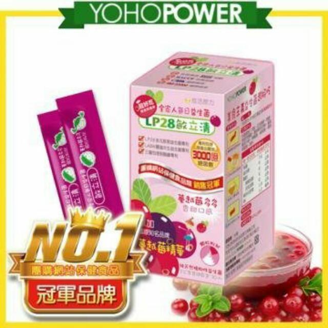 【悠活原力】LP28敏立清益生菌第3代加強版-蔓越莓多多(30條/盒) 有效日期2017.11.24