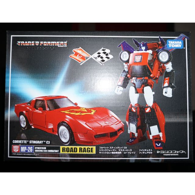 TRANSFORMER MASTERPIECE ROAD RAGE MP-26 (NOT KO) (MISB)(With COIN)