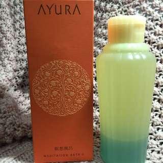 資生堂Ayura冥想風呂入浴劑