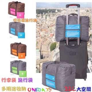 Onedays¥韓系防水旅行袋行李袋 登機箱 拉桿包 可摺疊手提肩背包 旅行袋 購物包超大輕便_共4色C853