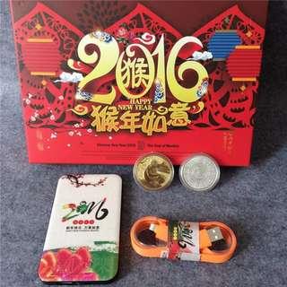 CNY 2016 Monkey Year Power Bank. Brand new original full set.