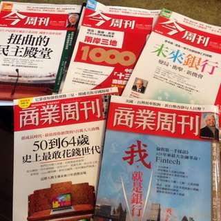 今周刊 商業周刊