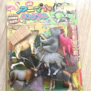 Toy Animals (brand New In Package)