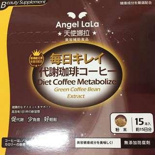 Angel Lala天使娜拉 代謝咖啡