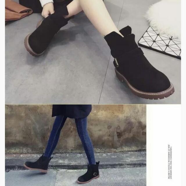 短靴(24.5號)