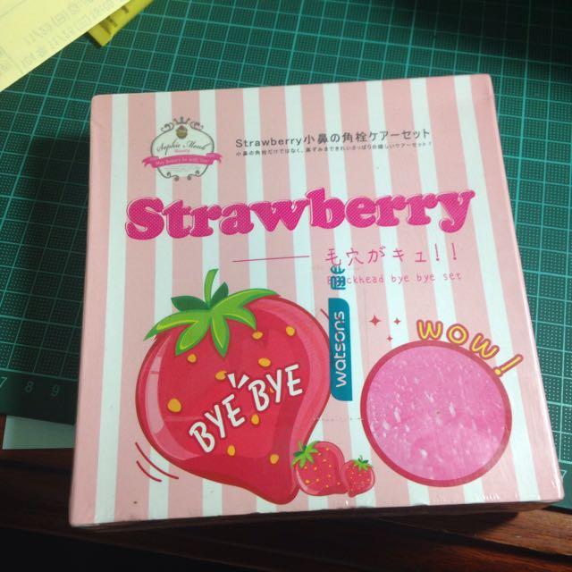 清粉刺組合 草莓口味