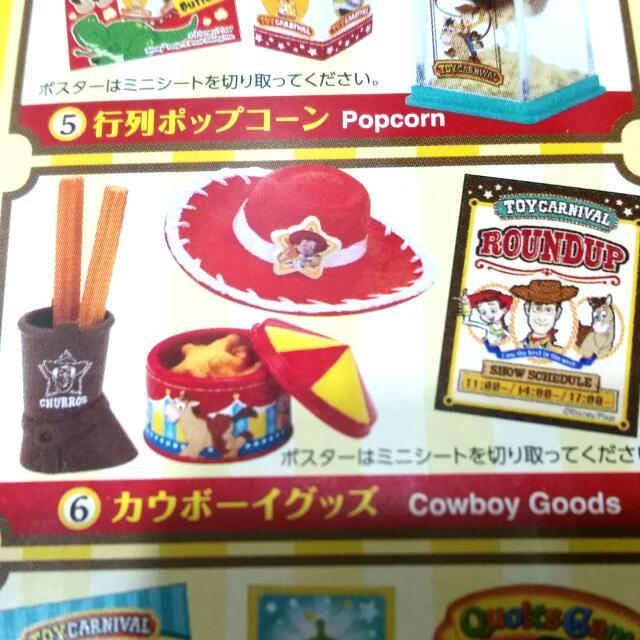 日本帶回 玩具總動員盒玩 迪士尼 胡迪