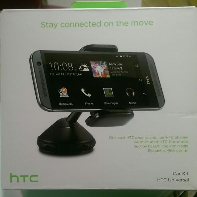 全新 HTC car Kit U300