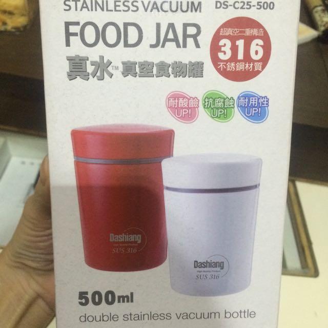 真水 SUS316 不鏽鋼真空食物罐 悶燒罐 保溫瓶 500ml