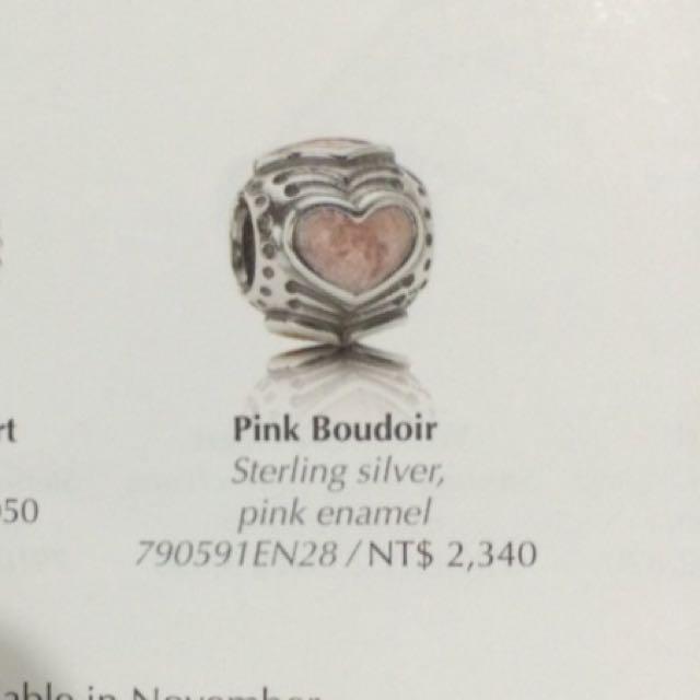 PANDORA -pink Boudoir