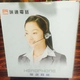 買電話送耳機 ❣
