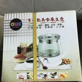多功能美食養生壺  泡茶壺  煎藥壺