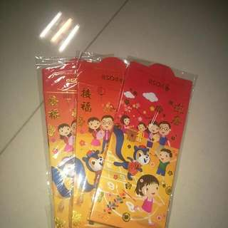 Red Packets From POSB
