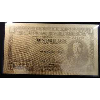 *LIMITED EDITION* 1935 Straits Settlements commemorative note in gold foil
