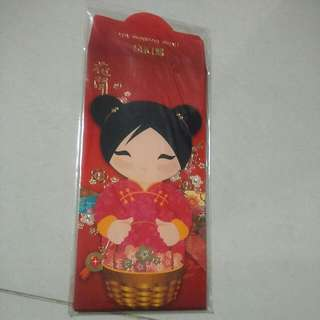 Red Packet From DBS