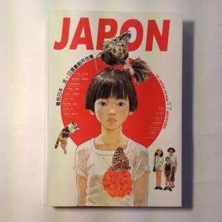 1(二手)JAPON看見日本 漫畫創作合集