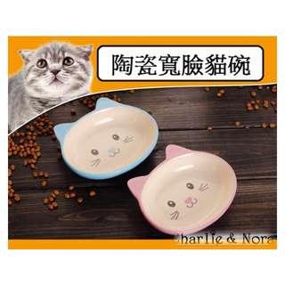 【現貨】可愛寬臉貓造型寵物碗