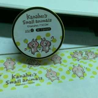 Kanahei's紙膠帶分裝