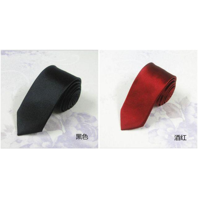 男生領帶日韓版窄5cm領帶 休閑 領帶結婚領帶領結領帶【新郎】【伴郎】【招待】【宴客】【派對】【上班】