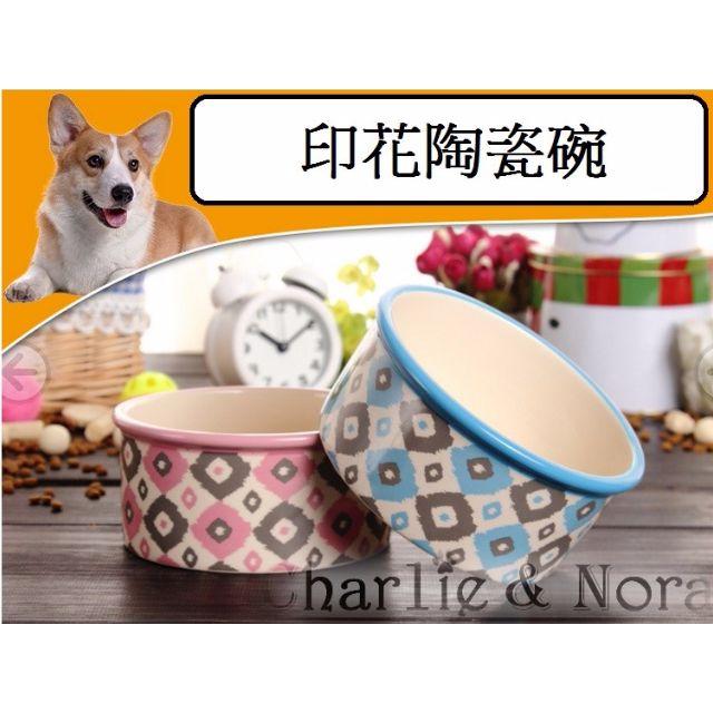 【現貨】加大幾何菱形圖騰陶瓷寵物碗