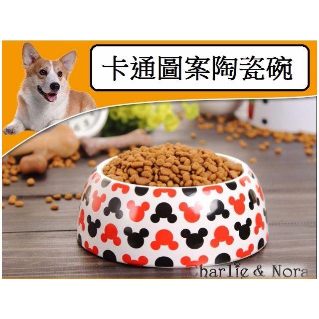【現貨】經典卡通老鼠環保陶瓷寵物碗
