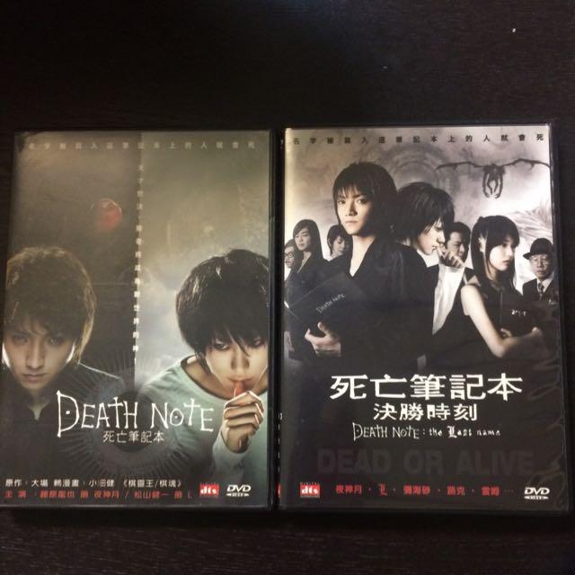 死亡筆記本 1+2 DVD