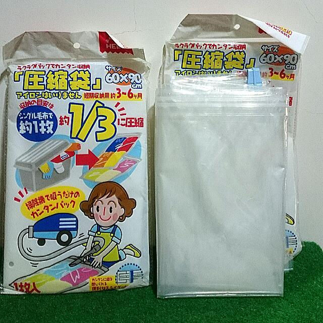 《日本帶回》衣物收納壓縮袋