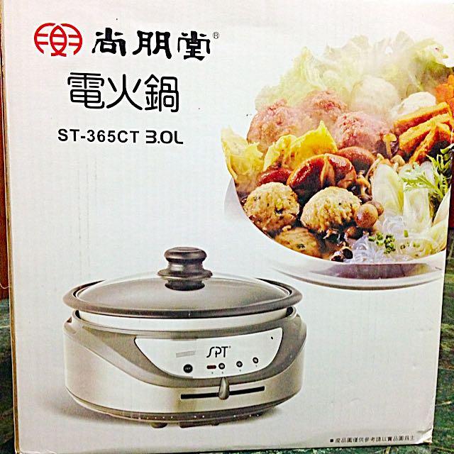 尚朋堂 電火鍋