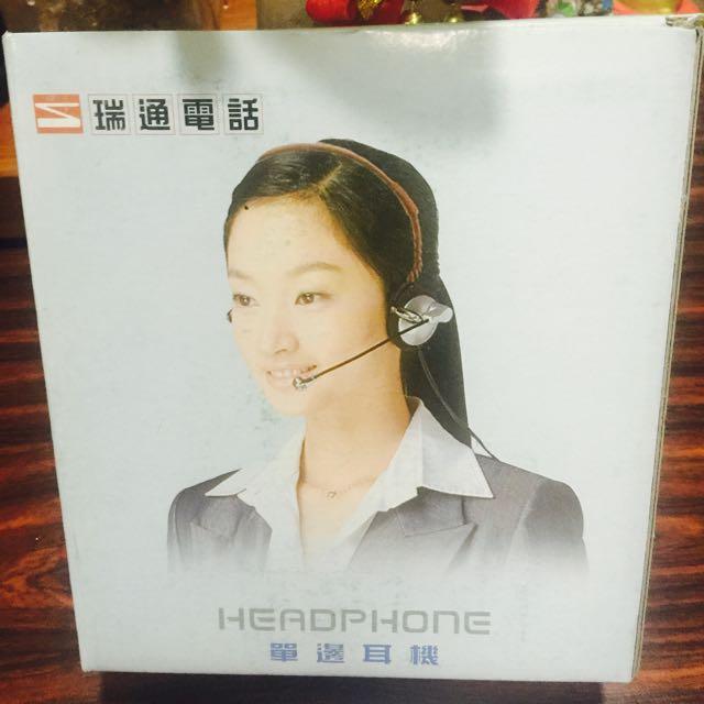 電話 耳機