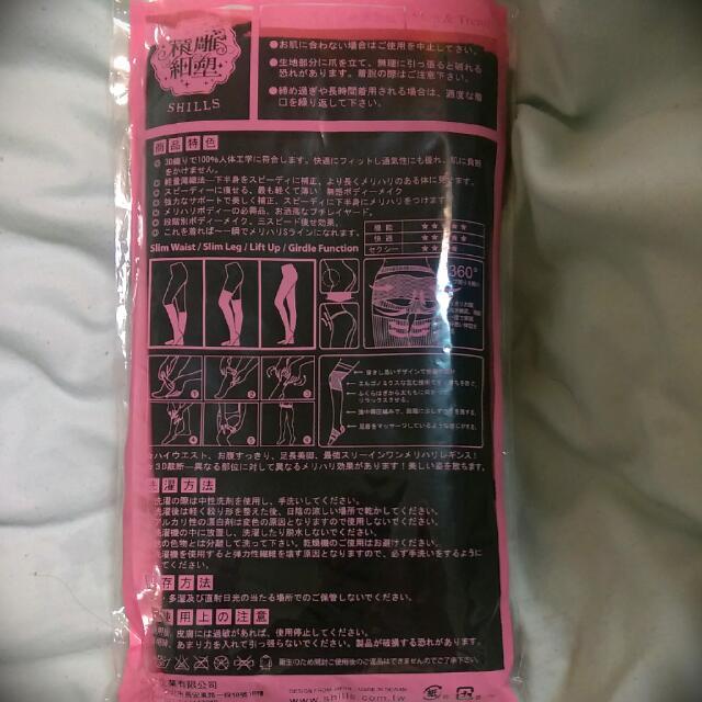 *全新* 精雕細塑 日本420高丹美學-夜寢俏臀美腿機能9分褲