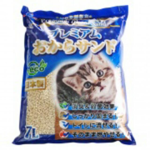 AI 超優質豆腐貓砂(原味)7L