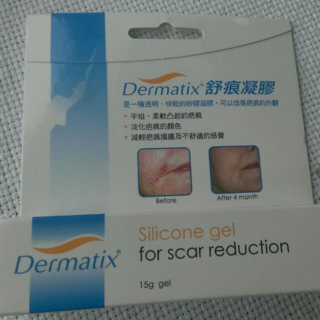 全新Dermatix舒痕凝膠