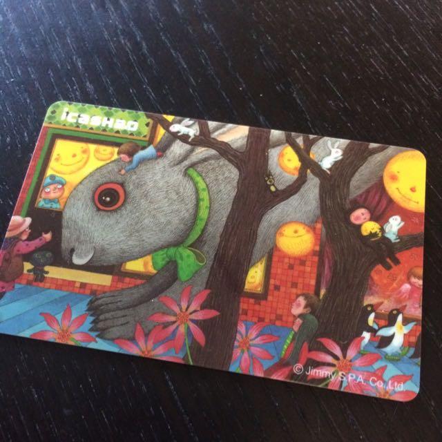 幾米I Cash 2.0 悠遊卡